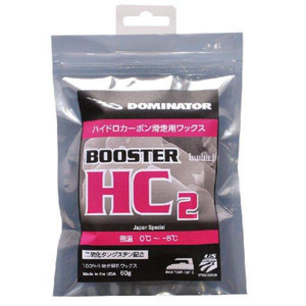 画像1: ドミネーター ワックス DOMINATOR HC2 200g ハイドロカーボン滑走用ワックス