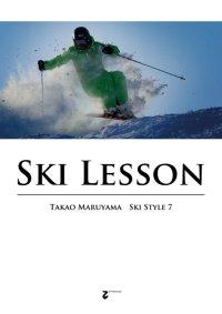 Sale! SKI LESSON(スキーレッスン) 丸山貴雄のスキースタイル7