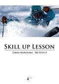 Sale! DVD 丸山貴雄のスキースタイル 8 SKILL UP LESSON (スキルアップレッスン)