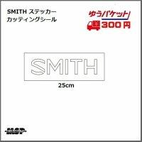 スミス ステッカー カッティングシール 25cm SMITH LOGO CUTTING