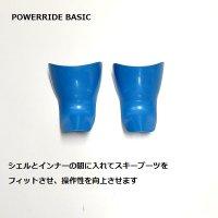 パワーライド ベーシック POWER RIDE BASIC
