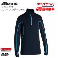 ミズノ ジュニア ブレスサーモミッドウェイト ハーフジップシャツ mizuno Z2JA592072