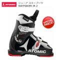 アトミック ジュニア スキーブーツ ATOMIC WAYMAKER JR 2