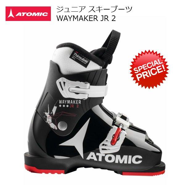 画像1: アトミック ジュニア スキーブーツ ATOMIC WAYMAKER JR 2