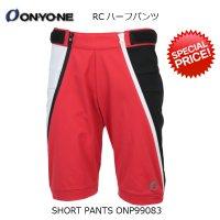 オンヨネ ONYONE ショートパンツ ハーフパンツ SHORT PANTS ONP99083 056×100R
