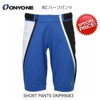 オンヨネ ONYONE ショートパンツ ハーフパンツ SHORT PANTS ONP99083 713×100R