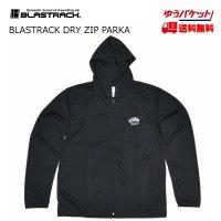 ブラストラック BLASTRACK ドライ ジップパーカー DRY ZIP-PARKA BLACK ブラック