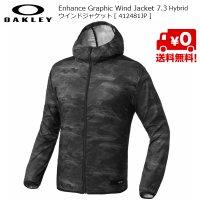 オークリー OAKLEY ウィンドジャケット Enhance Graphic Wind Jacket 7.3.Hybrid 02e