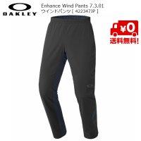 オークリー OAKLEY ウィンドパンツ Enhance Wind Pants 7.3.01 02E