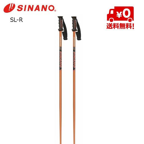画像1: シナノ SL 競技用 スキーポール SINANO SL-R オレンジ