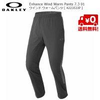 オークリー OAKLEY ウィンドウォームパンツ Enhance Wind Warm Pants 7.3 01 02E
