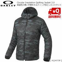 オークリー OAKLEY インシュレーション ジャケット OAKLEY Circular Insulation Quilting Jacket 2.0