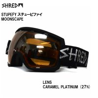 シュレッド ゴーグル SHRED STUPEFY MOONSCAPE BLACK