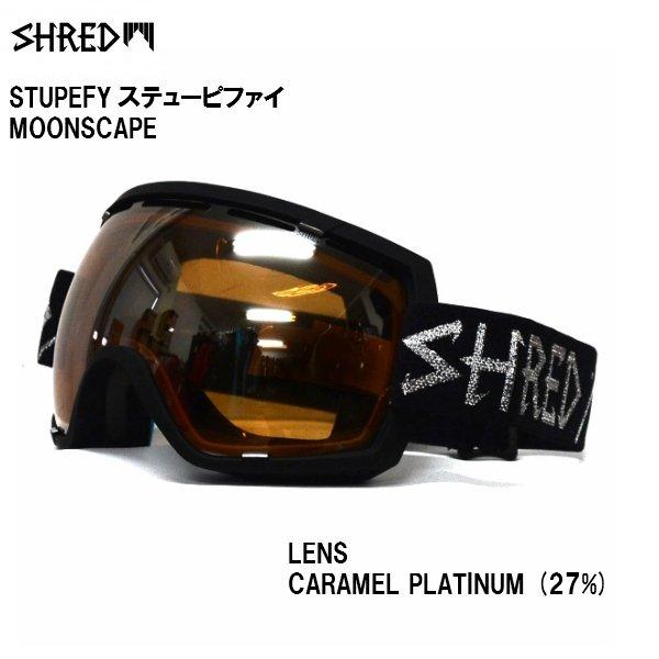画像1: シュレッド ゴーグル SHRED STUPEFY MOONSCAPE BLACK