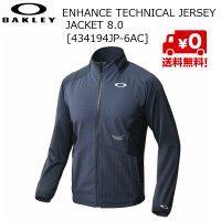 オークリー OAKLEY ジャージ ジャケット ネイビー Enhance Technical Jersey Jacket 8.0 6AC FATHOM