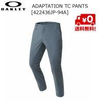 オークリー コットンパンツ グレー OAKLEY ADAPTATION TC PANTS Dark slate
