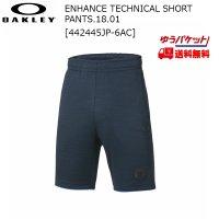 オークリー ショートパンツ ネイビー OAKLEY ENHANCE TECHNICAL SHORT PANTS.18.01