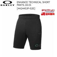 オークリー ショートパンツ ブラック OAKLEY ENHANCE TECHNICAL SHORT PANTS.18.01
