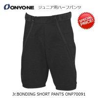 オンヨネ ONYONE ジュニア レーシング ハーフパンツ ブラック Jr.BONDING SHORT PANTS ONP70091 009 BLACK