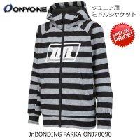 オンヨネ ONYONE ジュニア ボンディング パーカー ボーダー BONDING Jr. PARKA ONJ70090 999P