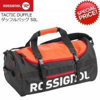 ロシニョール ROSSIGNOL TACTIC DUFFLE 50L タクティック ダッフルバッグ 50L