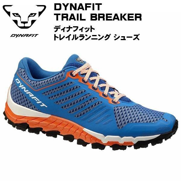 画像1: DYNAFIT ディナフィット トレイルランニング シューズ TRAILBREAKER SPARTA BLUE トレイルブレーカー POMOCA SOLE トレラン