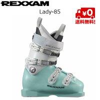レクザム スキーブーツ REXXAM Lady-85 MINTBLUE-WHITE