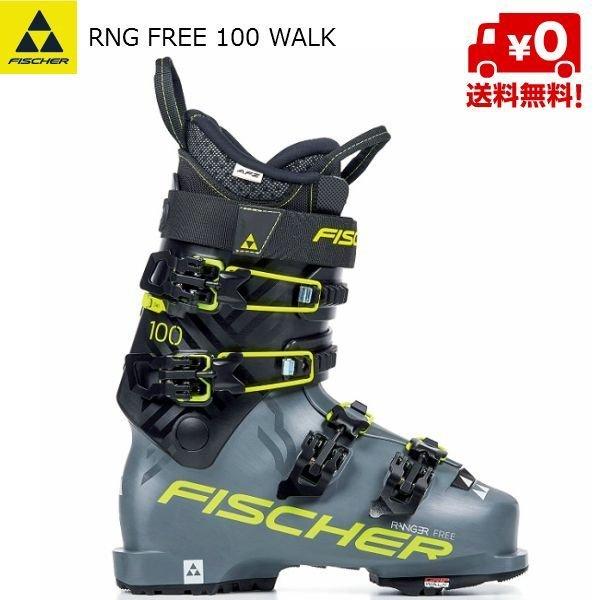 画像1: フィッシャー スキーブーツ FISCHER RNG FREE 100 WALK
