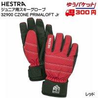 ヘストラ HESTRA ジュニア スキーグローブ 32900 CZONE PRIMALOFT JR シーゾーン ジュニア レッド