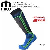 ミコ 1520 薄手 スキーソックス mico X-static Light 1520 BLUE ブルー