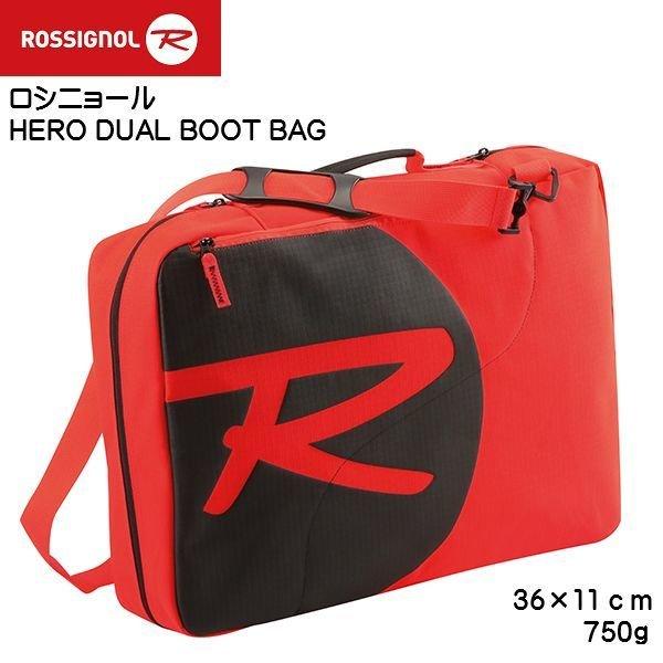 画像1: ロシニョール ROSSIGNOL HERO DUAL BOOT BAG ブーツ バック