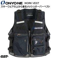 オンヨネ ワークベスト ONYONE WORK VEST  ONV930WV スキーベスト メッシュ