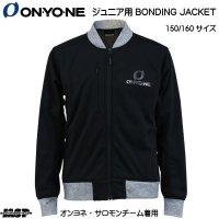オンヨネ ONYONE ジュニア ボンディング ミドル ジャケット BONDING JACKET ブラック
