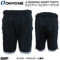 オンヨネ ONYONE ジュニア レーシング ショートパンツ ハーフパンツ BONDING SHORT PANTS ブラック