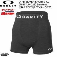 オークリー ボクサーパンツ OAKLEY O-FIT BOXER SHORTS 4.0 アンダーウェア ブラック