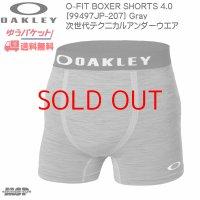 オークリー ボクサーパンツ OAKLEY O-FIT BOXER SHORTS 4.0 アンダーウェア グレー