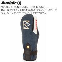 オークレアー Auclair 3フィンガー スキーグローブ MK KROSS MIKAEL KINGSBURY MODEL