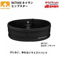 ネイサン NATHAN 超軽量 ヒップスター フラップ付きポケット ランニング用 ウェストバンド ブラック