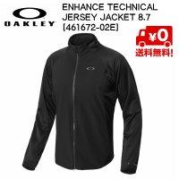 オークリー トレーニング ジャケット Enhance Technical Jersey Jacket 8.7