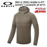 オークリー トレーニング フーディー パーカー 3RD-G ZERO WARM O-FIT HOODY 1.0 canteen