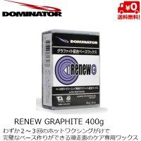 DOMINATOR RENEW GRAPHITE 400g ドミネーター ワックス  リニュー グラファイト