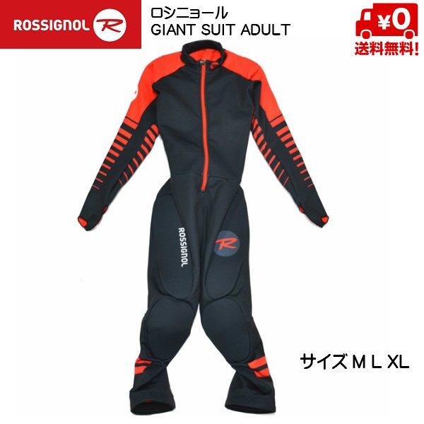 画像1: ロシニョール レーシング GS ワンピース ROSSIGNOL GIANT SUIT ADULT