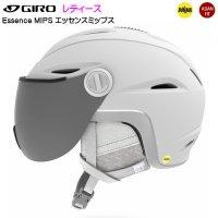 ジロ レディース バイザーヘルメット GIRO Essence MIPS エッセンス ミップス ホワイト Matte White