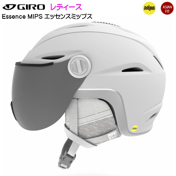 画像1: ジロ レディース バイザーヘルメット GIRO Essence MIPS エッセンス ミップス ホワイト Matte White