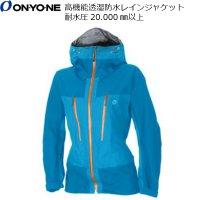 オンヨネ ONYONE レインウエア レディスストレッチレインジャケット Tブルー(632) ODJ86037 耐水圧20,000mm