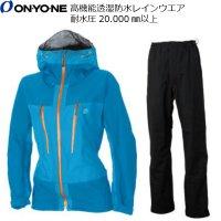 オンヨネ ONYONE レインウエア レディスストレッチレインウエア Tブルー(632) ODJ86037 耐水圧20,000mm