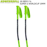 コンパーデル レーシング ポール KOMPERDELL NATIONALTEAM SUPER-G WORLDCUP ALU 19mm