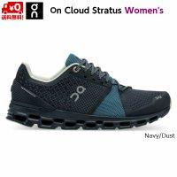 On Cloud stratus オン クラウド ストラトス レディース Navy/Dust ネイビー