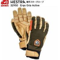ヘストラ  HESTRA スキーグローブ 薄手 32950 ERGO GRIP ACTIVE エルゴ グリップ アクティブ Dk.Forest / NtBrown