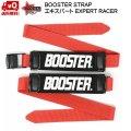 ブースターストラップ BOOSTER STRAP エキスパート レッド EXPERT・RACE BOOSTER RED 送料無料